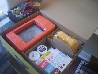 1b-gocco-whats-in-the-box